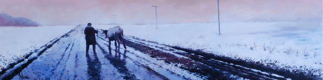 November in Tver region.