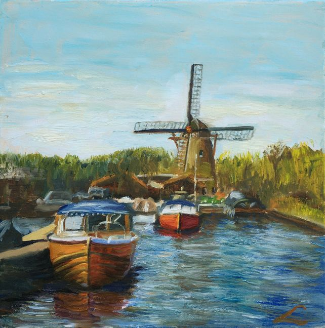 Windmill haven