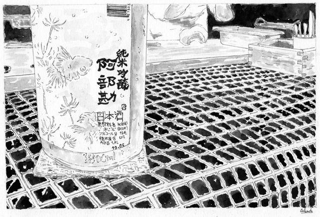 sake bottle in Kobe