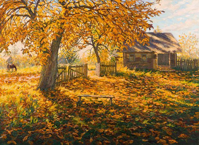 Gold of Autumn