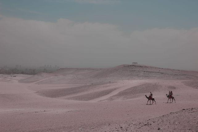 Giza II