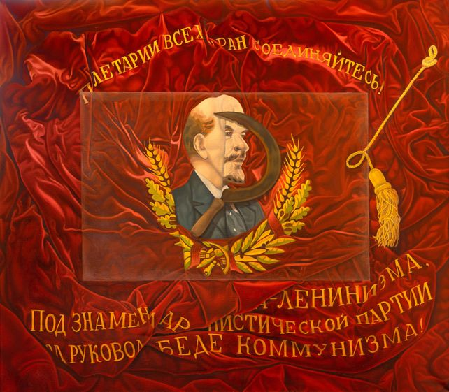Pressure or Lenin - A Red Cloth