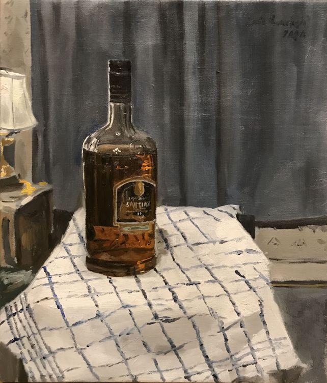 Santiago Rum