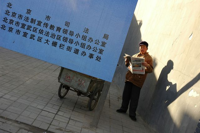 Man & Sign, Beijing, China